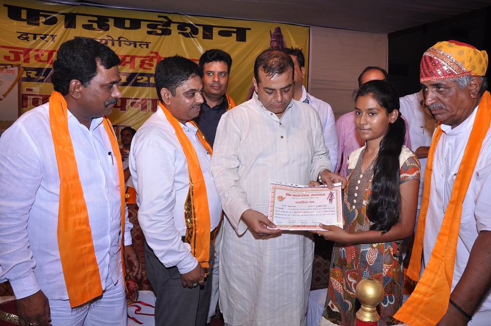 Home-udeshya-aply-for-Scholar-Loan-replace-Photo-2