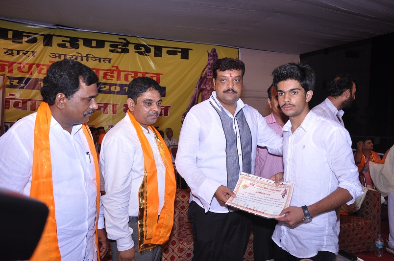 Home-udeshya-aply-for-Scholar-Loan-replace-Photo-3