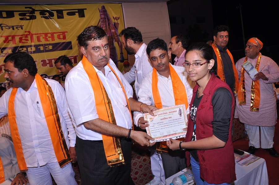 Home-udeshya-aply-for-Scholar-Loan-replace-Photo-4