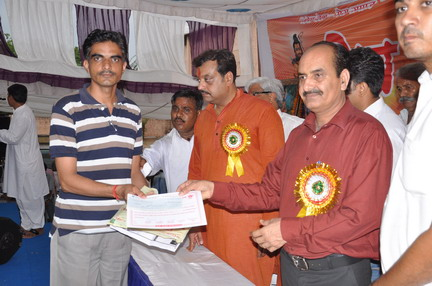 Home-udeshya-aply-for-Scholar-Loan-replace-Photo-5