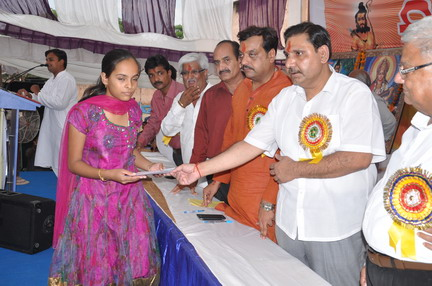 Home-udeshya-aply-for-Scholar-Loan-replace-Photo-6