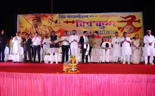 12.-Replace-the-photo-Maharashtra-Vipra-Kumbh-22-12-2013-and-caption-will-be-same