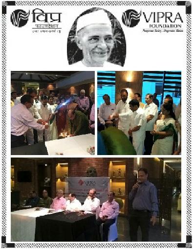 रामनारायण शर्मा विप्र उच्च शिक्षा सहयोग योजना